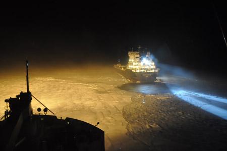 mm-0325-webex-icebreaker-image1