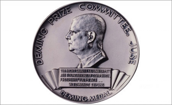 Tata Steel's commitment to quality management pays off with Deming Prize